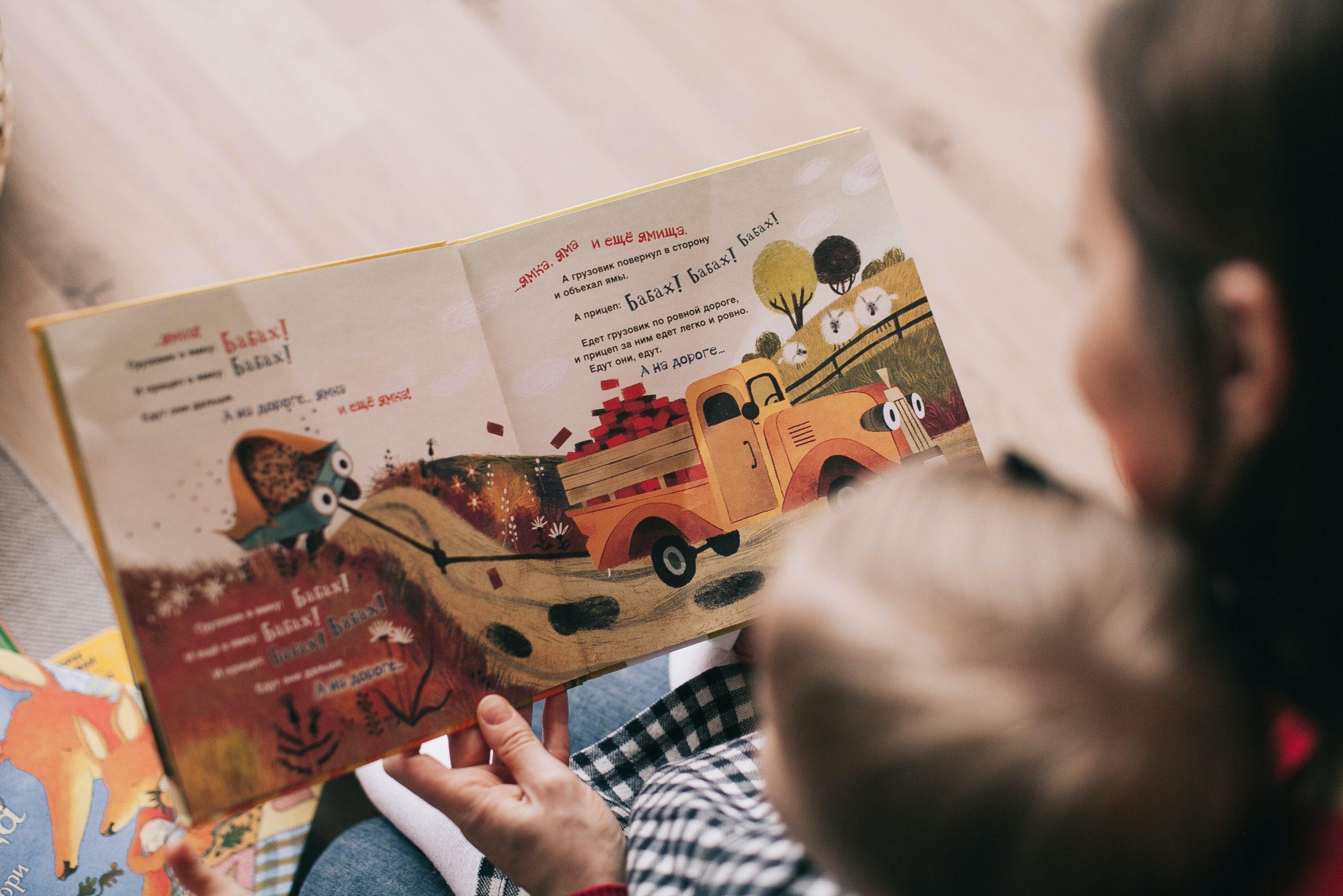 Koje će rutine u ranoj dobi djetetu služiti čitavog života?